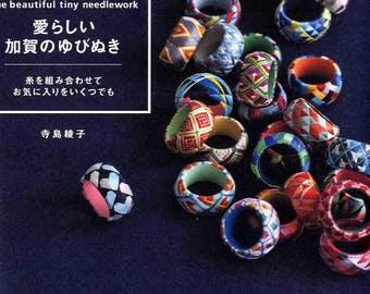 The Beautiful Tiny Needlework TRADITIONAL Japanese YUBINUKI Thimble - Japanese Craft Book
