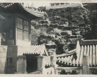 vintage photo 1911 Peking China Summer Palace
