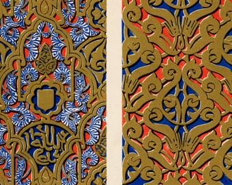 Antique Owen Jones Print - Moresque No. 3 - Plate 41 - Rare 1865 Design Chromolithograph - Grammar of Ornament