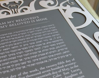 Papercut Ketubah Heartstrings