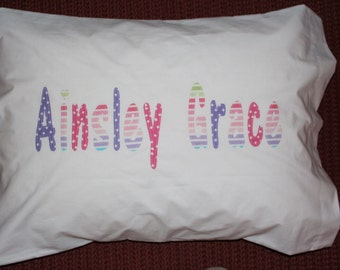 Personalized Pillow case - custom name sleepover slumber party gift idea birthday girls purple pink green bedding kids Easter gift