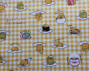 Gudetama cotton fabric half yard yellow and white colour with fabric  Japanese fabric