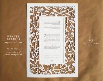 Winter Berries papercut ketubah | wedding vows | anniversary gift