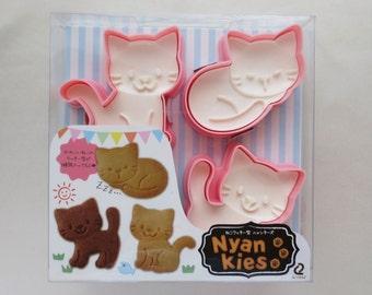 Kawaii Cat Cookie Cutter & Stamp Set