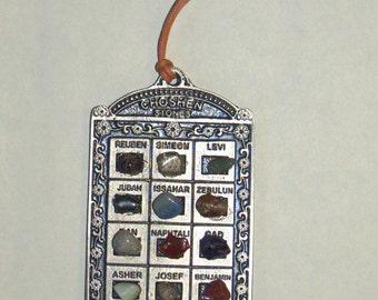 Judaica Kabbalah Hoshen Stones Plate Israel 12 Tribes Wall Hang