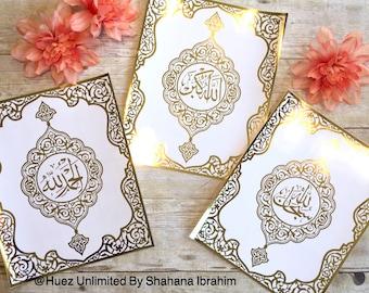 SubhanAllah Alhamdolillah Allahu Akbar/Real Gold Foil/Islamic Art/Dhikr/Muslim/Islamic Geometry/Deco/tasbih/set of three prints