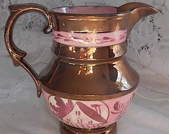 Wedgewood Vintage Copper Luster with Plum Color Creamer