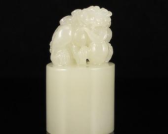 Chinese Hetian Jade Pi Xiu Seal
