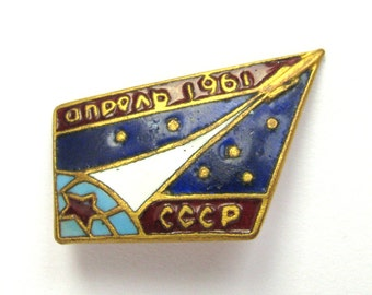 April 1961, Rare Badge, Vostok, Rocket, Space, Soviet Vintage metal collectible pin, Spacecraft, Cosmos, Heavy metal, Made in USSR, 60s