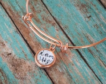 Daughter of the King Rose Gold Bangle, I am His Jewelry, Christian Graduation Gifts Under 20, Rose Gold Religious Jewelry, 60217