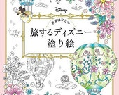 Disney Coloring  Book The World in One Trip - Coloring Pages - Painting Book - MOOK 1236