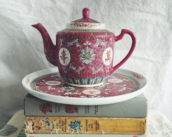 Vintage Chinese Mun Shou Longevity Teapot
