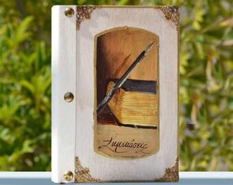 Scrapbook journal,Art Journal,Handmade journal,Blank Journal,Book and Pen,Sketchbook journal,Reclaimed Wood Art,Travel Journal,Writing book