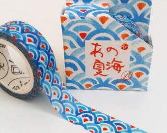 Watercolour Wave Washi Tape