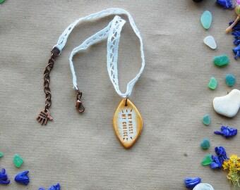 Custom Yoni Choker - Golden Custom Engraved Divine Feminine Necklace