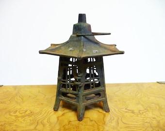 Mid Century Iron Hanging Lantern