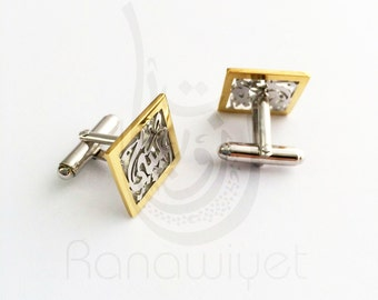 Arabic Name Cufflinks - 2 Tone Plated Arabic Calligraphy Name Cuff Links - Gold and Rhodium plated