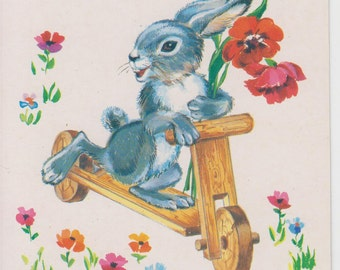 Unused Soviet Postcard from 80s - by Artist Fyrsanova - 80s Postcard - bunny, flowers and scooter   - Birthday Greetings