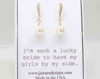 Gold-Filled Swarovski Cream Pearl Earrings -Wedding, Bridal Party, Bridesmaids BP-207GB