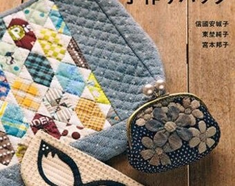 Handmade bags for adult