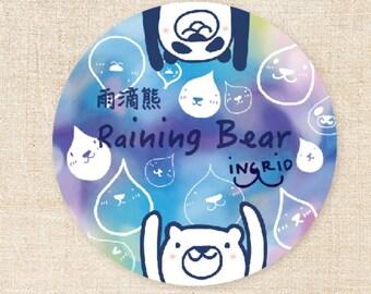 Ours washi tape- Raining Bear