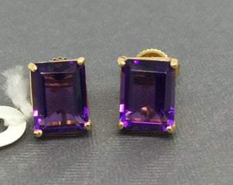 14K Yellow Gold Emerald Cut Natural Amethyst Stud Earrings