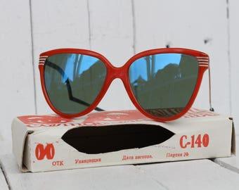 Light brown frame Soviet Vintage Sunglasses Made in USSR 1980s sunglasses Women sunglasses Soviet Sunglasses For her Retro Brown Eyeglasses