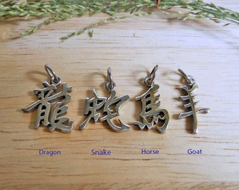 Chinese Year Zodiac Signs Charms With 4 Year Signs,Dragon Sign Charm,Snake Sign Charm,Horse Sign Charm,Goat Sign Charms,Personalized Gifts