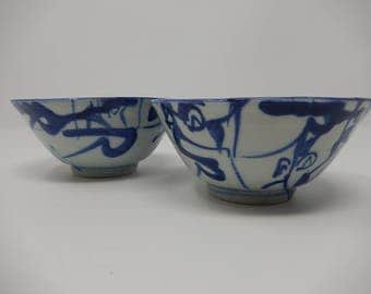 Pair of old Bol of China
