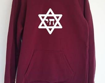 Hebrew hoodie, Jewish hoodie, Star of David hoodie, Star of David, Magen David, Chai, Hebrew, Life, Symbol of judaism, Symbol, Judaism