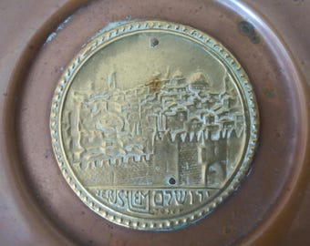 Antique copper wall hanging plate with brass Jerusalem detail