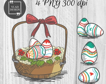 4 Happy Easter Elements Easter Clipart Digital Easter Elements Cute spring graphics Easter clipart Eggs Easter basket Easter bag