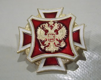 Military hat badge / pin medal maybe Russian