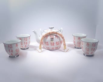 Traditional Japanese Tea Set Tea Ceremony Teapots Tea Pots Tea Cups Kitchen Decor Japanese Pottery