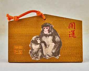 Ema tablet - wooden plaque for Shinto worship.  Chinese Zodiac with the year of the Monkey. Vintage lucky charm.