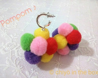 Pompom Colourful Earrings