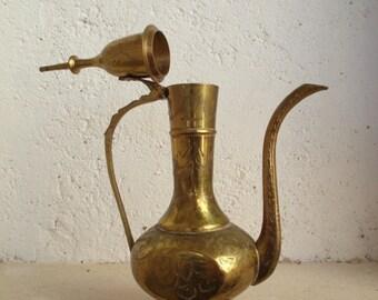 Bosnian Brass Pitcher Ibrik.