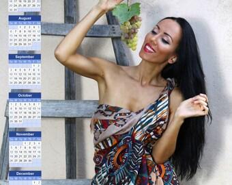 2017 - Wall Calendar