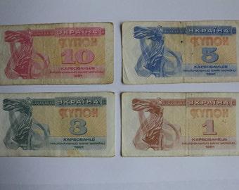 Vintage paper money Ukrainian karbovanetses, Ukrainian coupons 90s,Ukrainian money, coupons, karbovanets, old Ukrainian money