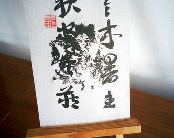 Various characters Chinese calligraphy