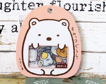 Sumikko gurashi Polar Bear Stickers | Sticker Sack | Kawaii | Kawaii Stickers | Tonkatsu