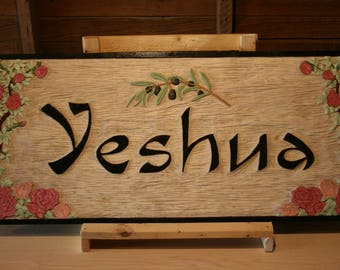 Yeshua Large Wood Carving and Painting Hand-Lettered Original