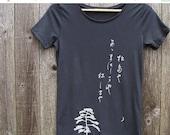 BLACK FRIDAY SALE Womens Organic Cotton T Shirt - Womens Graphic Tee - Gray Scoop Neck and Crew Neck Tee Shirt - Japanese Haiku Design Scree