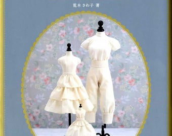 Doll Sewing Book Vol 2 Skirts and Pants - Japanese Craft Book