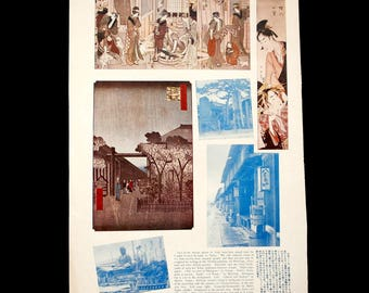 Japanese Print - Vintage Print - Vintage Magazine Insert - Magazine Cut Out - Ukiyo-e Paintings Japanese Magazine Page in Showa Period