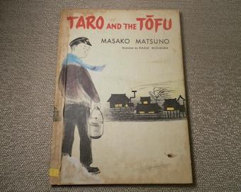 Taro and the Tofu by Misako Matsuno  1st edition 1962