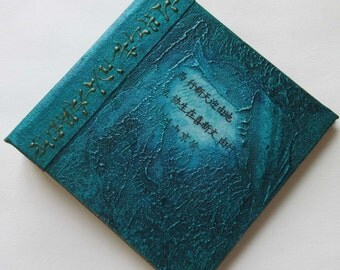 Handmade Journal Blue green Refillable 4x4 OOAK Original jotter notebook textured asian text.