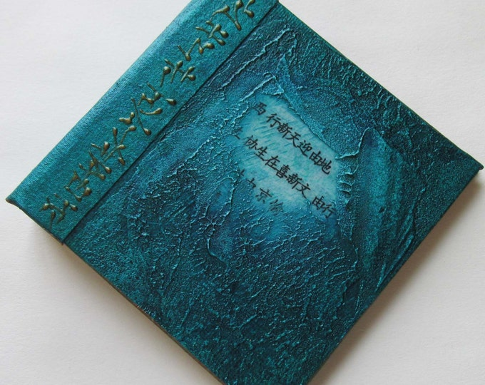 Handmade Journal Blue green Refillable 4x4 OOAK Original jotter notebook textured asian text.