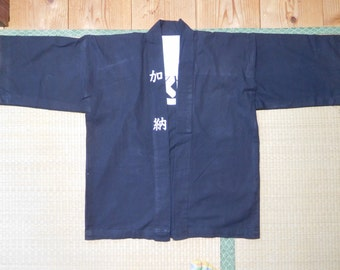 ANTiQUE KaTAZoME HaNTeN with KoMON - Old Stencil-dyed Work Coat - FREE SHiPPiNG!!!!