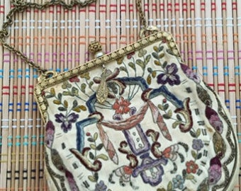 Reserved for Sylvie:  Vintage Embroidered Brocade Purse--Metal Frame and Chain Strap, R